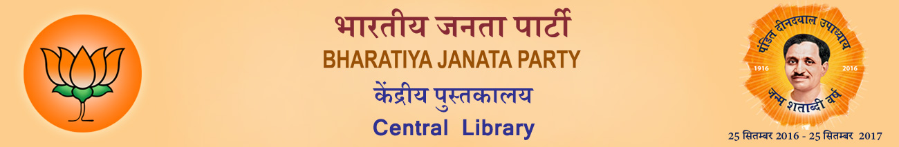 Welcome to BJP Central Library